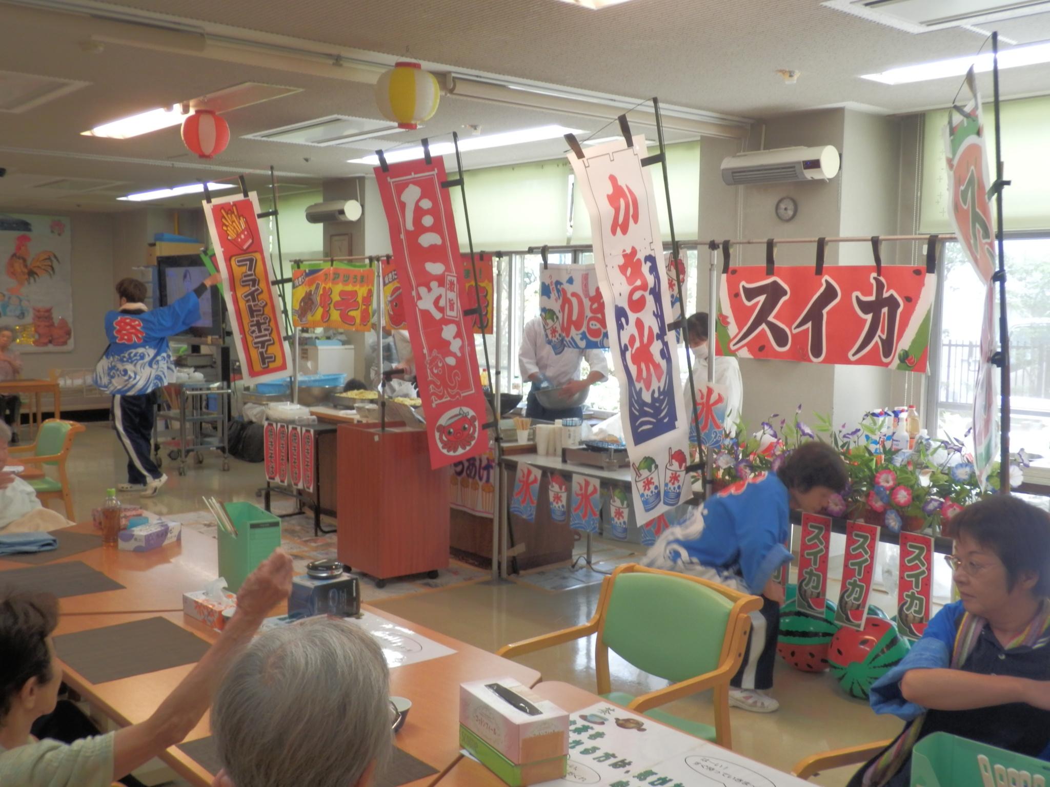 泉尾特別養護老人ホーム 大正園のホームページ